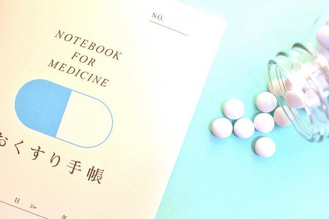 お薬、お薬手帳