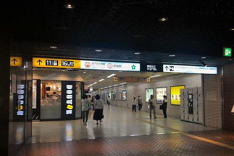 福岡天神駅徒歩圏内の内科